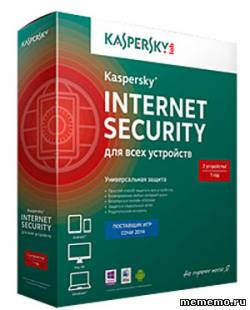 Kaspersky Internet Security 2013 Лицензия